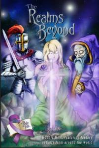 realms-beyond-cover